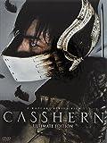 CASSHERN [DVD] 画像