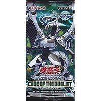 遊戯王OCG デュエルモンスターズ CODE OF THE DUELIST(1パック)(カード5枚入り)
