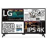 【Amazon.co.jp限定】LG モニター ディスプレイ 43UD79T-B 42.5インチ/4K/IPS非光沢/HDMI×4・DP・USB Type-C・RS-232C/スピーカー/ブルーライト低減
