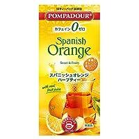 ポンパドール スパニッシュオレンジ 10袋入【36箱組】