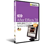 AfterEffects 7.0 DVD講座:前編