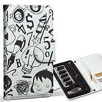 スマコレ ploom TECH プルームテック 専用 レザーケース 手帳型 タバコ ケース カバー 合皮 ケース カバー 収納 プルームケース デザイン 革 文字 英語 カメラ 011057