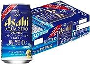 アサヒ アクアゼロ [ 350ml缶×24本 ]