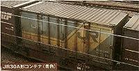 TOMIX HOゲージ HO-3102 30A形コンテナ (青色・2個入)