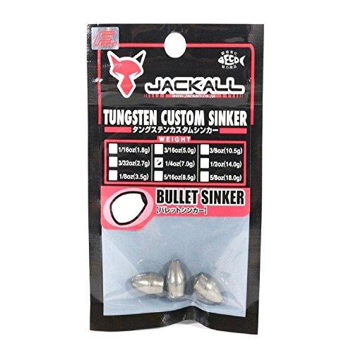 JACKALL(ジャッカル) シンカー JKタングステン カスタムシンカーバレット 7.0g(1/4oz) 3個