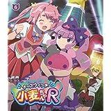 「ナースウィッチ小麦ちゃんR」Vol.6 [Blu-ray]