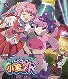 ナースウィッチ小麦ちゃんR Vol.6[Blu-ray/ブルーレイ]