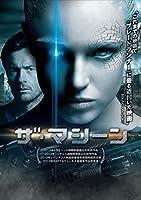 ザ・マシーン [DVD]