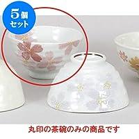 5個セット 夫婦茶碗 桜赤中平 [11 x 6.2cm] 【料亭 旅館 和食器 飲食店 業務用 器 食器】
