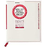 シャチハタ オピニ スケジュールノート 手帳 2018年 11月始まり B6 ワイドカバー ホワイト OPI-SN18-B6W-1 Japan