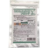 ユスリカ・チョウバエブロック粒剤50g 害虫対策 発生抑制 側溝 浴室 トイレ 雨水マス(効果:投入後約1~2ヶ月)
