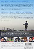裸足のギボン [DVD] 画像
