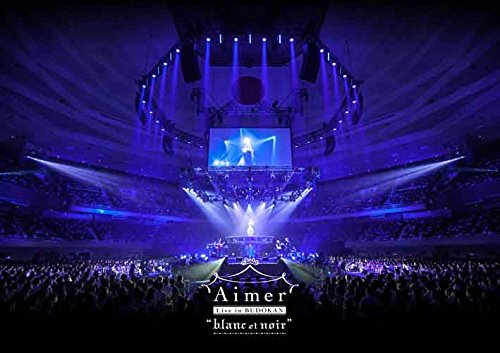 "Aimer Live in 武道館 ""blanc et no..."