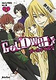 GOLD WOLF(1)【期間限定 無料お試し版】 (魔法のiらんどコミックス)