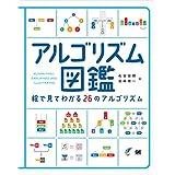 石田保輝 (著), 宮崎修一 (著) (20)新品:   ¥ 1,280