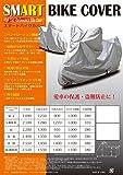 【Amazon.co.jp限定】 OSS ( 大阪繊維資材 ) 高機能 スマートバイクカバー 6L-BOXサイズ AMZBC01-4B 画像