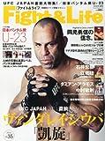Fight&Life (ファイトアンドライフ) 2013年 04月号 [雑誌]