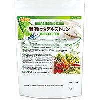 難消化性デキストリン(AM) 400g [01] 水溶性食物繊維 付属のスプーン1杯で、約レタス1個分の食物繊維 NICHIGA(ニチガ)