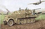ドラゴン 1/35 第二次世界大戦 ドイツ軍 Sd.Kfz.7/2 8トンハーフトラック 装甲キャビン 3.7cmFlak37搭載型/Flak36搭載型 2in1キット プラモデル DR6953