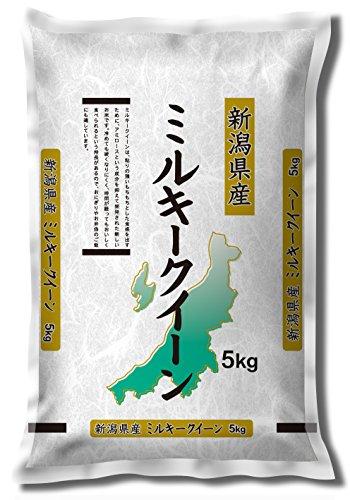 ミツハシライス 新潟県産ミルキークイーン 袋5kg