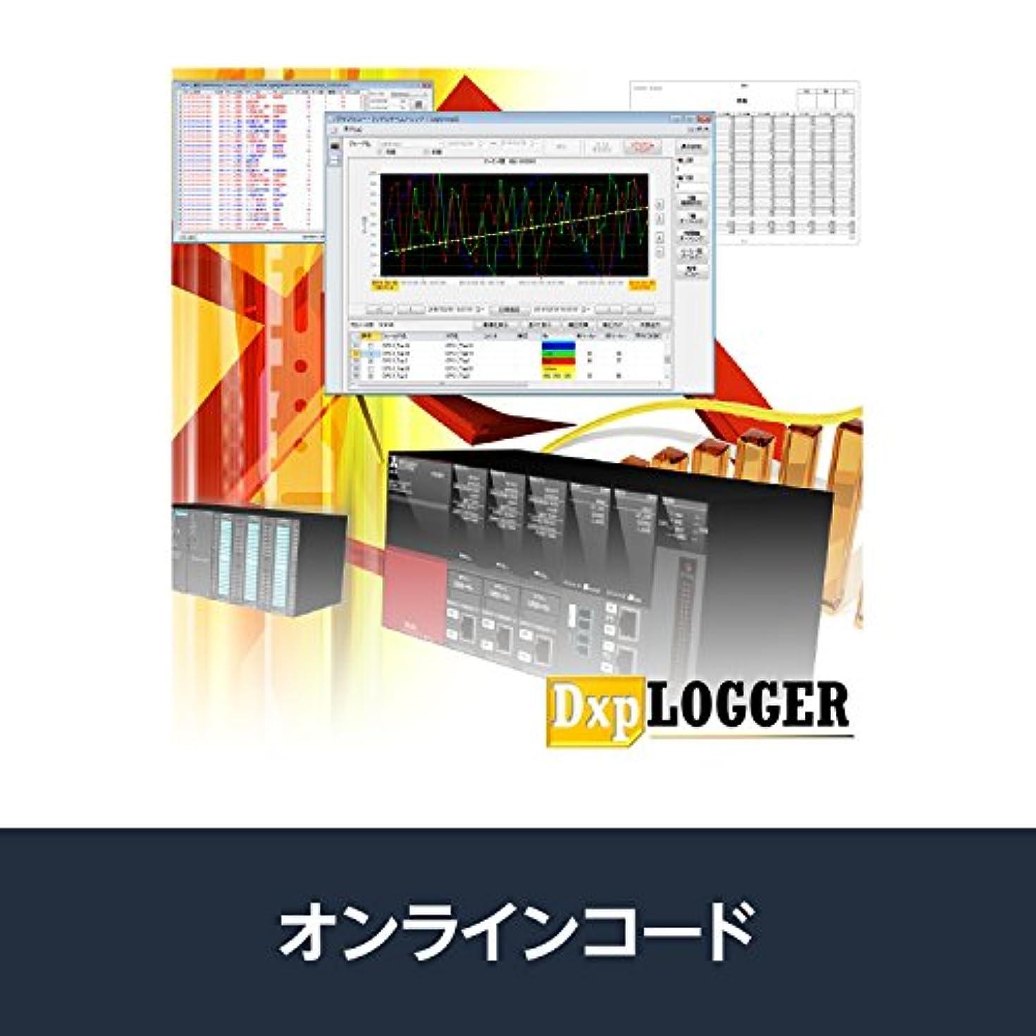厳密にバイソンめるDeviceXPlorer Data Logger(最新) Ver.2.2 オンラインコード版