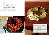 フラワーリース・デザイン図鑑300 画像