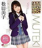 NUMBER 01 松田美子 (特典DVD)(数量限定)(MUTEKI) [Blu-ray]