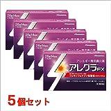 第2類医薬品アレグラFX 28錠