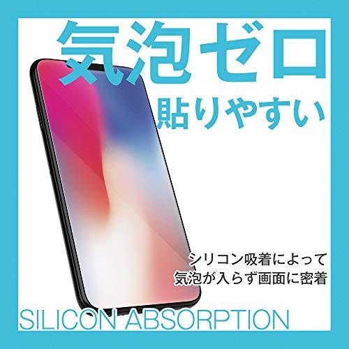 『[BEGALO] iPhone X/Xs 用 ガラスフィルム 0.33mm 硬度9H 日本製素材 飛散防止 指紋防止 高感度タッチ 3Dtouch対応 気泡ゼロ 自己吸着 高透過率 2.5D ラウンドエッジ加工 (iPhoneX/Xs,5.8インチ)』の4枚目の画像