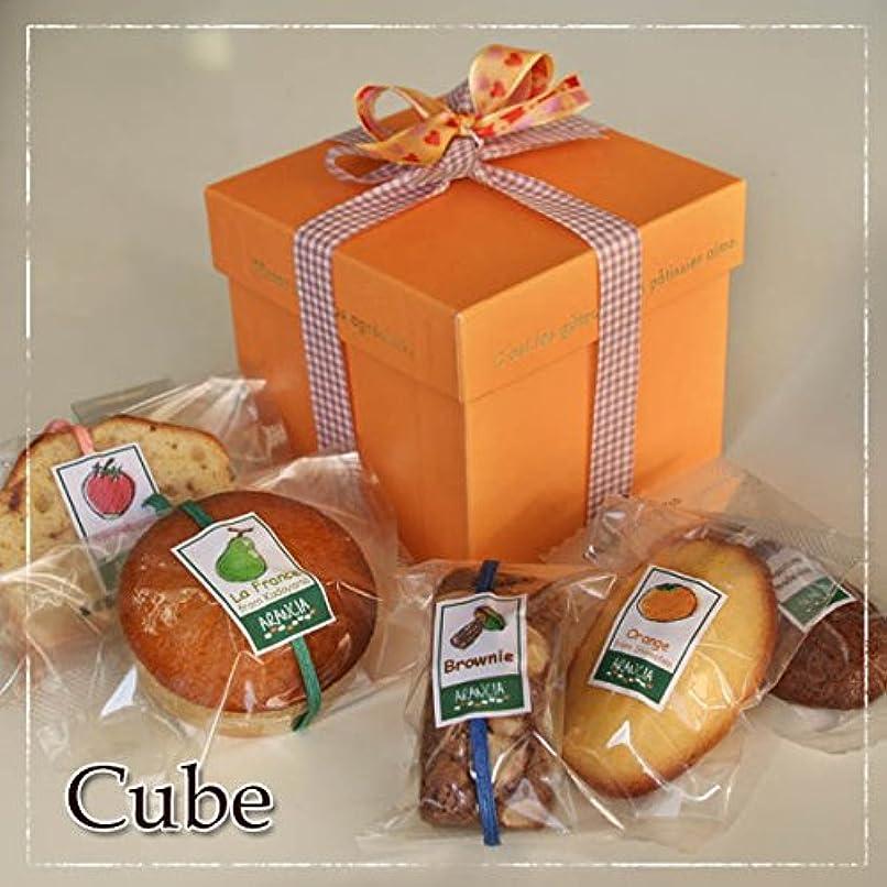 あいまいな有毒な受け継ぐオレンジキューブ(チョコレートの焼き菓子と和歌山産フルーツの焼き菓子計5個inキューブボックス)