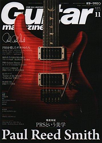 Guitar magazine (ギター・マガジン) 2016年 11月号  [雑誌]の詳細を見る