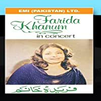 Farida Khanum In Concert Vol-4 [並行輸入品]