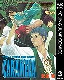 キャラメラ 3 (ヤングジャンプコミックスDIGITAL)