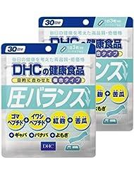 DHC 圧バランス 30日分×2袋