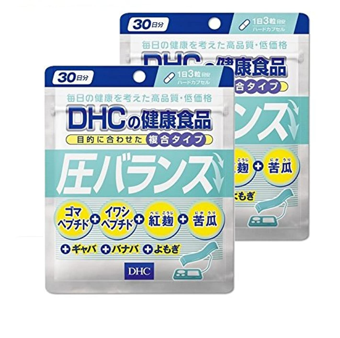 なくなるボート締め切りDHC 圧バランス 30日分×2袋