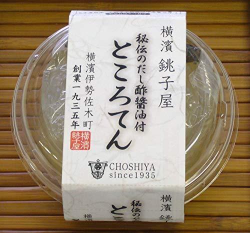 横濱銚子屋だし酢醤油付きところてん12個セット