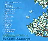 君へのエール! 旅立ちソング〜感動の合唱で聞く、巣立ちの歌・旅立の日に〜