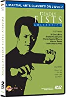 Deadly Fists Collection/ [DVD] [Import]