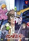 機動戦士ガンダムUC(ユニコーン) 1 [DVD]