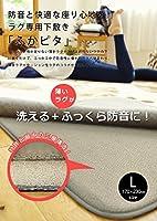 下敷き専用 ふかピタ(グレー色)3畳用 単品【size170×230cm】