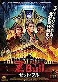Z Bull  ゼット・ブル [DVD]