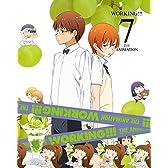 WORKING!!! 7  (完全生産限定版) [Blu-ray]