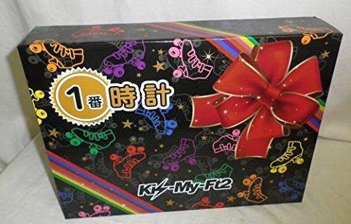 Kis-My-Ft2 1番 時計 キスマイ くじ 藤ヶ谷 太...
