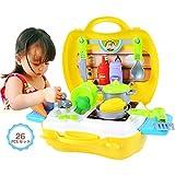 おままごとセット キッチン 知育玩具 男の子おもちゃ 女の子おもちゃ 26点セット誕生日 クリスマス プレゼント 入園の祝い 収納ボックス付き