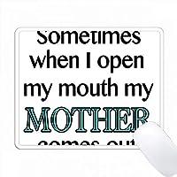 ときどき私の口を開くと、Aqua PC Mouse Pad パソコン マウスパッド