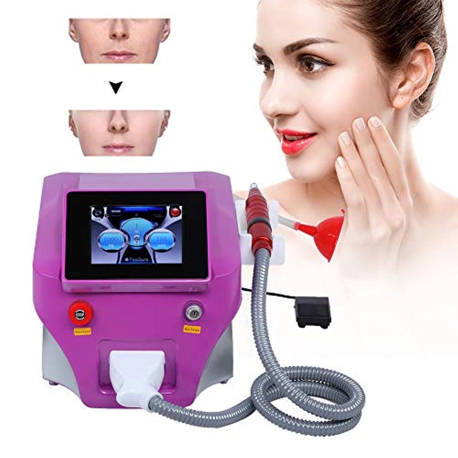 デッキどんよりした表現美容機、ピコ秒タトゥー顔料除去美容機皮膚美白デバイス(US)