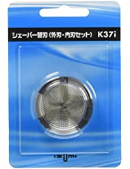 IZUMI 回転式シェーバー用内刃?外刃セット K37i