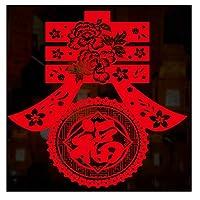 Etiqueta ventana del festival de primavera chino 'Fu' Chun''Pegatina de la puerta de la ventan H02
