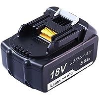 マキタ18V BL1850バッテリー5.0Ah マキタBL1860 BL1840 BL1830対応互換バッテリーリチウムイオン電池 Andio