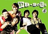 DD-BOYS ~表参道がむしゃらドキュメント~ Vol.5[DVD]